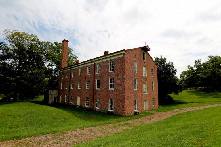 Watkins Mill